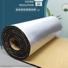隔音棉墻體臥室內管道板家用下水管隔音棉自粘吸音神器墻貼道材料