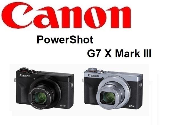 名揚數位 (分12/24期0利率) Canon Powershot G7X III M3 MARK III 4K錄影 登入送NB-13L原電+1000元郵政禮券(03/31)