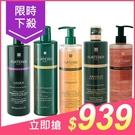 ReneFurterer 萊法耶 髮浴(600ml) 多款可選【小三美日】原價$999