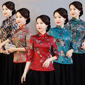 媽媽裝旗袍大碼兩件套改良七分袖中國風修身【南風小舖】