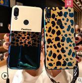 小米 紅米 Note 7 Note 7pro 手機殼 軟硅膠 鐳射 豹紋 藍光 防摔 全包 拼接 個性 創意 保護殼 軟殼
