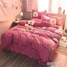 床組 珊瑚絨四件套加厚法蘭絨床包冬季法萊絨1.8m床上用品2m米保暖被套 韓語空間