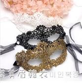 化妝舞會黑色蕾絲面具半臉 性感情趣白色眼罩萬圣節cos派對成人女 美眉新品