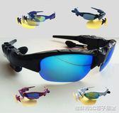 智慧眼鏡式4.1無線藍芽耳機運動騎行駕車夜視炫彩偏光男女太陽鏡 全館免運