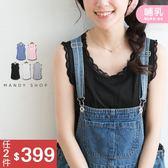 *蔓蒂小舖孕婦裝【M11589】*台灣製.哺乳衣.甜美蕾絲滾邊背心/單穿內搭