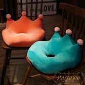 坐墊椅子座墊久坐臥室地上抱枕地板加厚墊子【繁星小鎮】