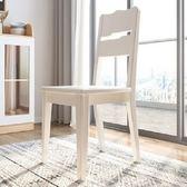 林氏木業北歐簡約純色餐椅2入组BR2S