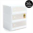 樹德 收納衣物 收納盒 塑膠櫃 收納櫃【...