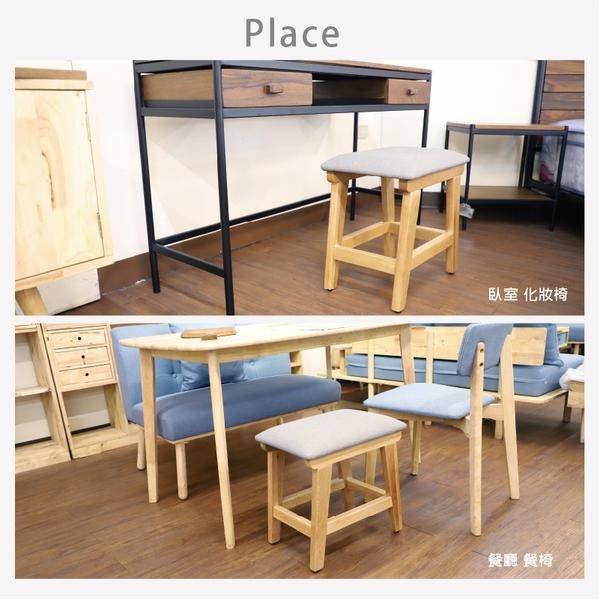 貓抓皮實木小椅凳/矮凳/餐椅/化妝椅/灰色
