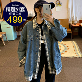 克妹Ke-Mei【AT57236】KOREA韓國東大門個性感併接格紋假二件牛仔外套
