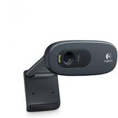 羅技 C270 HD 網路攝影機 (熱銷現貨)