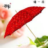 紅色雨傘結婚新娘傘婚慶婚禮高檔蕾絲長柄
