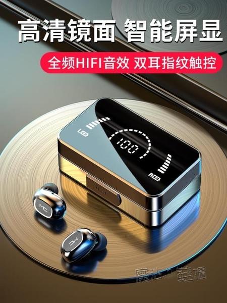諾西真無線藍芽耳機雙耳運動跑步小型迷你隱形超長待機續航聽歌入耳式適用 618促銷