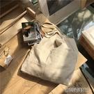 帆布包 大容量帆布包女韓國ulzzang日系手提包學生原宿風單肩斜背包 古梵希