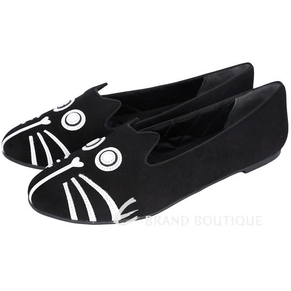 MBMJ Rue Slip-On Loafer 動物拼貼麂皮樂褔鞋(黑色) 1610288-01
