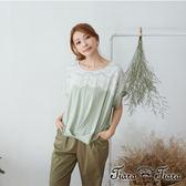 【Tiara Tiara】百貨同步 蕾絲花網領綁下擺寬版短袖上衣(綠)