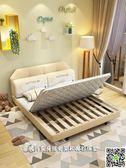 沙發床可折疊沙發床雙人小戶型客廳1.5兩用多功能懶人沙發1.8客廳榻榻米 MKS年終狂歡