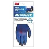 3M服貼型多用途DIY手套藍色M 可觸控手機螢幕 SS-100