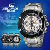 CASIO手錶專賣店 卡西歐  EDIFICE EFX-500D-7A 男錶  頂級限量 藍寶石 防水100米  三眼  不繡鋼錶帶