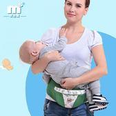 嬰兒背帶夏季棉質寶寶腰凳多功能四季通用透氣單凳抱娃背帶   遇見生活
