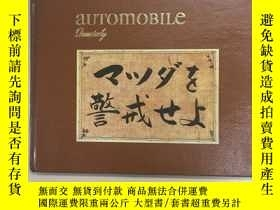 二手書博民逛書店老爺車書罕見automobile quarterly 1973
