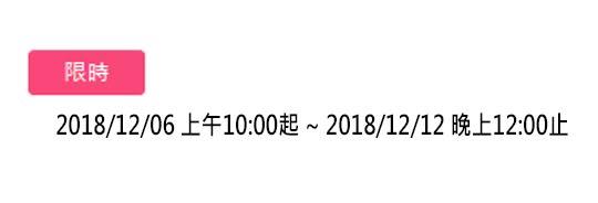 玩美日記 黃金Q10膠原水嫩/櫻桃C玻尿酸粉嫩唇膜(1片入)【小三美日】$10