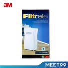 3M 淨呼吸 超濾淨型空氣清淨機(大坪數)專用濾網 2入組 CHIMSPD-03UCF