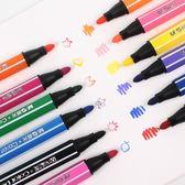 黑五好物節  印章水彩筆套裝幼兒園兒童彩色畫筆無毒可水洗學生用24色36色【居享優品】