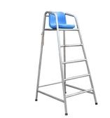 游泳池椅304不銹鋼員椅子游泳館觀察台裁判椅了望台 茱莉亞