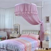 u型蚊帳伸縮升降蚊帳家用免安裝公主蚊帳1.5落地立桿1.8m米床雙人MBS『潮流世家』