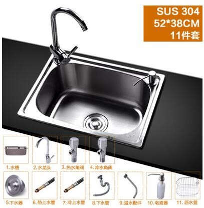 廚房洗菜盆 304不銹鋼單槽 水盆淘菜盆洗菜池水槽套餐【304鋼52*38加厚11件套】