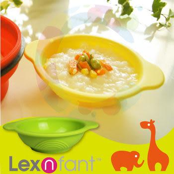 【出清促銷】Lexnfant 萊仕喀 矽膠嬰幼雙耳餵食碗