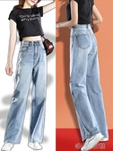 高腰闊腿牛仔褲女秋裝年新款潮顯瘦顯高寬鬆垂感老爹直 花樣年華