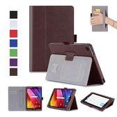 華碩 ZenPad Z8 ZT581KL Z581KL 手提式 平板皮套 可放卡片 商務款 支架 保護套 相框式 多卡槽 筆套