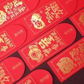 【10個】紅包過年2019豬年春節壓歲錢【極簡生活館】