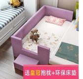 兒童床實木帶圍欄女男孩床邊床加寬小床拼接大床拼接床布藝床【快速出貨】