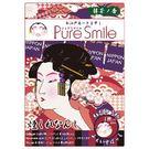 【Pure Smile】 日本江戶面膜 花魁 1枚入