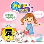 拓麻歌子電子寵物寵物機4u彩屏游戲機兒童玩具小女孩禮物3c公社