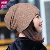 包頭帽月子帽子春夏蕾絲包頭帽子 薄款月子帽頭巾空調帽光頭化療帽女透氣堆堆帽【快速出貨】
