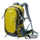 【PolarStar】透氣網架背包30L『黃』P18713 露營.戶外.旅遊.多隔間.登山背包.後背包.肩背包.行李包