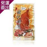 美雅 傳統蔗燻腿(去骨)2包【免運直出】