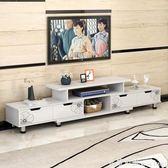 電視櫃 耐家電視柜茶幾組合現代簡約迷你伸縮簡易電視機柜小戶型客廳地柜 米蘭街頭IGO