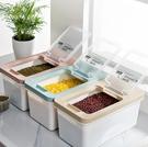 米桶 家用裝米桶30斤防潮防蟲密封儲米箱小號10斤米缸大米面粉收納盒【快速出貨八折下殺】