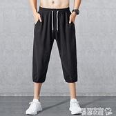飛鼠褲 七分褲男寬鬆7分褲休閒褲中褲潮束腳褲夏季薄款8八分褲運動褲短褲 曼慕