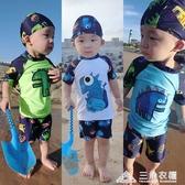 兒童泳衣韓國寶寶男孩小中大男童防曬速幹溫泉泳裝分體泳褲 三角衣櫃