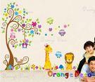 壁貼【橘果設計】樹下朋友 DIY組合壁貼...