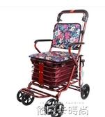 買菜車小拉車老年手推車可推可坐老人可折疊助步車四輪購物代步車QM 依凡卡時尚