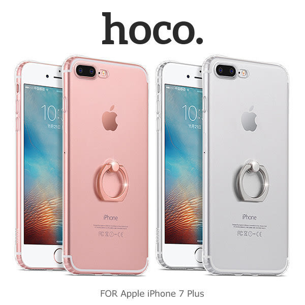 HOCO 金屬指環支架 TPU 軟套/Apple iPhone 7/7 Plus/手機殼/加高鏡頭/軟套【馬尼行動通訊】