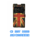 [ 機殼喵喵 ] SONY Xperia C3 S55T D2533 手機套 手機皮套 日記式 左右掀蓋式 復古英國國旗