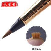 鋼筆式毛筆 軟筆新款鋼筆式毛筆便攜可加墨狼毫小楷抄經書法科學加健軟頭新筆【快速出貨】